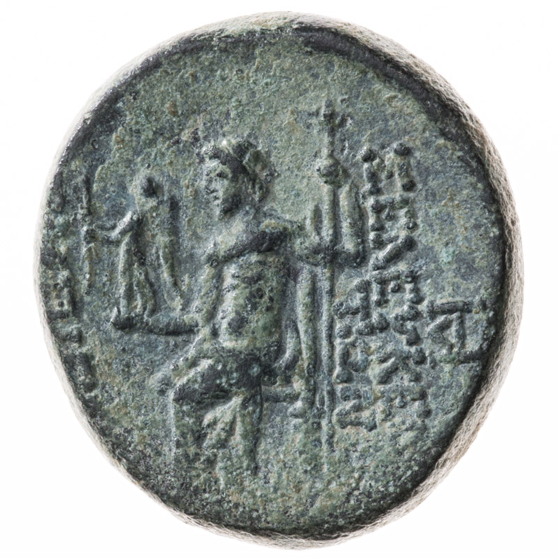 Petr Vesely Collection, coin AX1-AE-01 , reverse