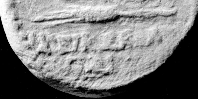 MSI-AE-01, reverse, 2nd part of the inscription